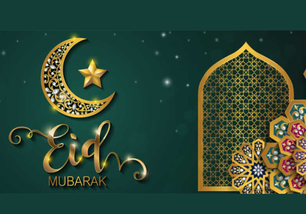 message from the secretarygeneral on the occasion of eid